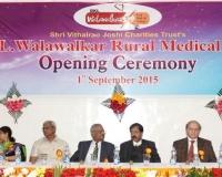 medica_college_opening_ceremony3
