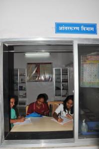 Rural Health Training Center
