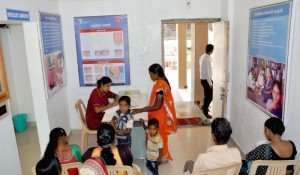 Urban Health Training Center