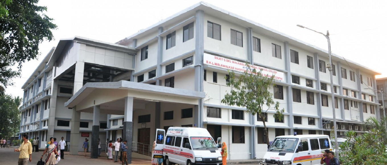 Walawalkar Hospital